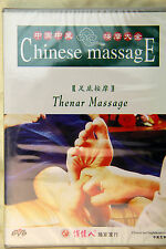DVD Massage chinois-pied-Chinese Massage-foot-Fuß-massaggio piede-masaje pie