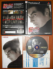 Tekken Tag Tournament 1 Namco, PlayStation 2 PS2 PStwo, NTSC-J JAPAN IMPORT 60Hz