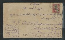 FRENCH CHINA CANTON  (PP0309B) 20C/50  LETTER 1926 TO INDIA