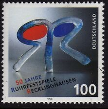 Germany 1996 Ruhr Festival Play in Recklinghausen SG 2717 MNH