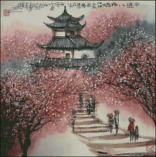 """Goldmilky cross stitch kit Chinese Painting Pagoda in Flowers """"18x18 inch (a30)"""