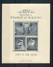 POLAND 1939 Legion Sheet MNH(BK259)