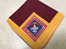 1959 World Jamboree Participants Neckerchief