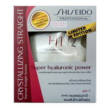 125 ml. Shiseido Crystallizing Hair Straightener Cream Resistant to Natural