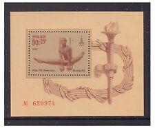 Russia - MS 4875 x 10 - u/m - 1979 - Olympics (5th)