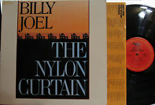 "Billy Joel - The Nylon Curtain  (Columbia 38200) (with ""Allentown"", ""Pressure"")"
