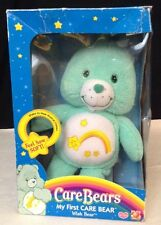 """NEW- My First Care Bear """"WISH BEAR"""" Super Soft Shake To Hear Chimes - Play Along"""