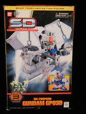 Boy's Toy Gundam GPO3D SD Superior Gundam Model Kit Action Figure Japan  NEW!