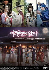The Night Watchman Korean Drama (6DVDs) Excellent English & Quality - Box Set!