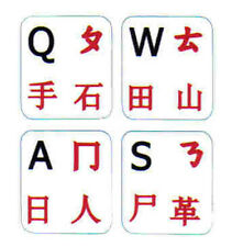 CHINESE-ENGLISH KEYBOARD STICKER LABEL NON TRANSPARENT WHITE