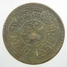 TIBET KINGDOM 1 SHO 1918 ~ 1924 #R SCARCE LION SHO-SRANG DALAI LAMA CHINA COIN