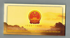 PRC China 50th Anniversary Commemorative Folder 50 Yuan & 10 Yuan coin1999 UNC