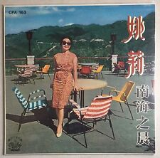 Rare Chinese Oldies Yao Lee Morning at South Sea 姚莉 南湖之晨 百代唱片 Pathe LP CPA 163