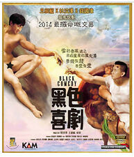 "Chapman To ""Black Comedy"" Wong Cho Lam Jim Chim HK 2014 Comedy Region A Blu-Ray"