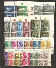 Israel 1955 Plate Block Complete Year Set