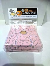 Daiso Desk oil-blotting paper paper  A large sheet  250  Made in Japan.