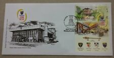 2005 Malaysia 100 Years of Malaya University Mini-Sheet Stamps FDC (KL Cachet)