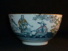 Delightful Rare Antique Chinoiserie Pekin Bowl by Harvey, Bailey & Co, 1833-1835
