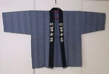 Japanese Cuisine Restaurant Vintage Kimono Happi Uniform Indigo Blue Stripe