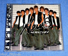 JAPAN:NEWS - NEWS NIPPON,EAST VERSION, CD Single,J.E.JPOP,+OBI,VG