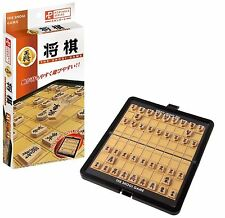 Portable Foldable Shogi Set with Embossed Board   ( Hanayama )