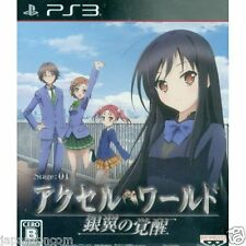 Used PS3 Accel World Ginyoku no Kakusei SONY PLAYSTATION 3 JAPAN JAPANESE IMPORT