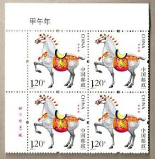 China 2014-1 Lunar New Year Horse Stamps 馬 Corner BLK 4 Factory & Year Imprint