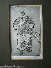 Sup (Kang Huan, 20th century). Korean Warrior, Seoul, Etching on paper,