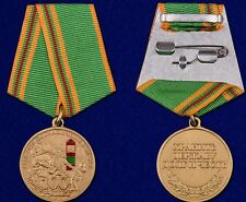 RUSSIAN AWARD MEDAL - 100 YEARS OF SOVIET BORDER GUARD TROOPS + doc -CHEAP PRICE