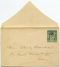 FRANCE UNSEALED MAIL EARLY STATIONERY...NUMBER 22 CANCEL BRANCH OFFICE NEW YEAR