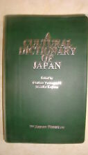 """A Cultural Dictionary of Japan"" and ""Hotel Japanese""     Very Good Condition!!!"