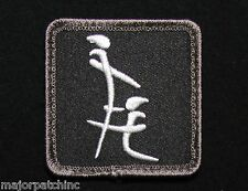 CHINESE HEAD SYMBOL USA ARMY BJ BADGE MORALE SWAT VELCRO® BRAND FASTENER PATCH