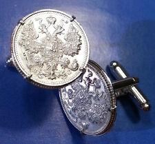 Antique 1900s Imperial Russia Crowned Double Eagle Russian Silver Coin Cufflinks