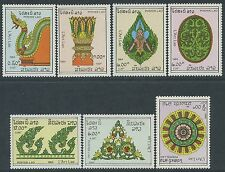 LAOS N°606/612** Art Lao, dragon...TB 1984 Sc#601-607 MNH
