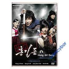 """BUY 5 GET 1 FREE""  Hong Gil Dong Korean Drama (6DVDs) Excellent English Subs!"