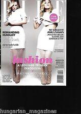 Elle Ungarn / Hungary Hungarian Magazine 2014/03 Scarlett Johansson Cover Nr 2