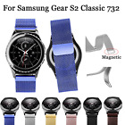 Milanese Magnetic Stainless Steel Band For Samsung Gear S2 Classic SM-R732 LOT