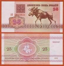 P6   Belarus / Weißrußland  25 Rubel  1992  Elch  UNC