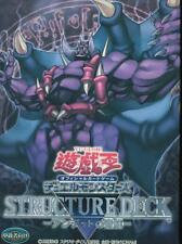 Structure deck Zombie Madness, (OVP, giapponese) YU-GI-OH