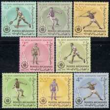 Afghanistan 1963 Sports/Tennis/Games 8v set (n28499)