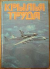 Soviet Ukrainian Photo album Work wings 50-y Kyiv aircraft plant Antonov plane