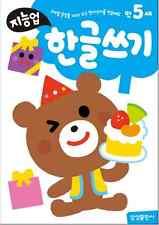 Korean Workbook Textbook Hangul Writing Korean Language Childen Kid Study 5 Age1