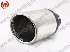 Universal Chrome Stainless Steel Exhaust Muffler(tip, nozzle, pipe) Ø 100mm