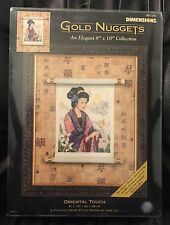 NEW DIMENSIONS GOLD COLLECTION Cross stitch Kit Oriental Touch # 35126 Lena Liu