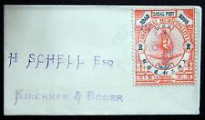 Shanghai China mini Letter 1893 very nice!