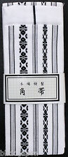 角帯 KAKU OBI japonais - ceinture japonaise pour homme 215