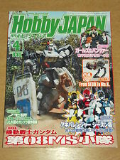 HOBBY JAPAN #526 SINCE 1969 APRIL 2013 #4 JAPANESE TEXT MAGAZINE MANGA