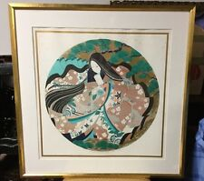 Miharu Lane Signed Print Limited Edition 27 X 27 Gorgeous Glass Frame