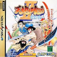 (Used) Sega Saturn Tenchi O Kurau II [Japan Import]
