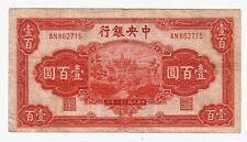 Cina  China 100 yuan     1942   BB  VG     pick 249b signature 9  lotto  2096